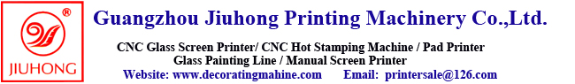 Guangzhou Jiuhong Printing Machinery Co., Ltd